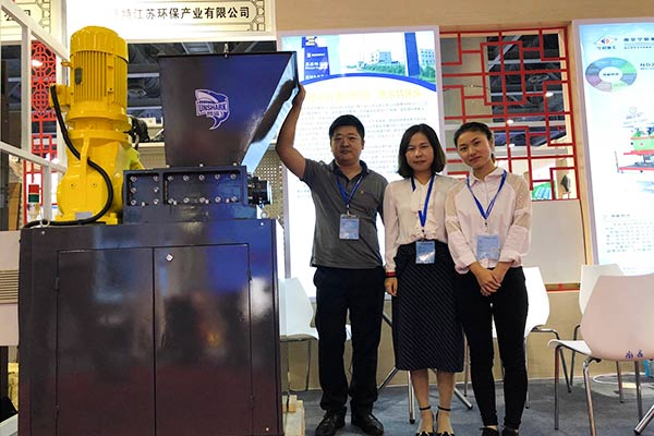 Four companies from our city participated in the 15th China International Small and Medium Enterprises Fair